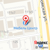 ООО Орматек-Сибирь