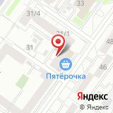 ООО ПРОМДИЭКС