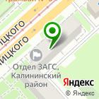 Местоположение компании ЛюДим