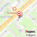 ЗАГС Калининского района