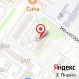 Отдел потребительского рынка и защиты прав потребителей Администрации Октябрьского района