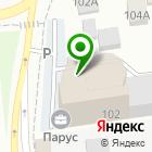 Местоположение компании РосСтальКонструкция