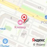 Мастерская по изготовлению ключей и ремонту обуви на ул. Тюленина, 20
