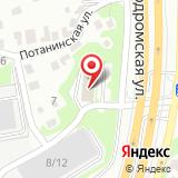 Управление по делам ЗАГС Новосибирской области