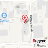 АлМАЗ-Сервис