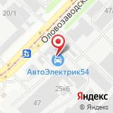 ООО Комиссионное торговое оборудование