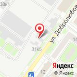 ПАО Завод Электросигнал