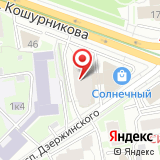 ООО РДМ-Импорт