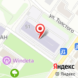 Автостоянка на ул. Бориса Богаткова, 51 к1