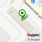 Местоположение компании Ремонтная мастерская