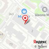 ООО Транс Экспресс Новосибирск