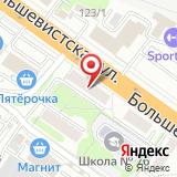 ЗАО Восток-Сервис-Новосибирск