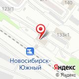 Новосибирск-Южный