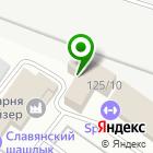 Местоположение компании Карта