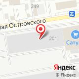 ООО Аквамастер-Сибирь
