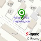 Местоположение компании 114 РЕМОНТНЫЙ ЗАВОД