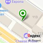 Местоположение компании AQUA-ZONE