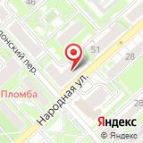 ООО Городское БЮРО