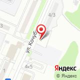 Кафе-шашлычная на ул. Кочубея, 4 к1