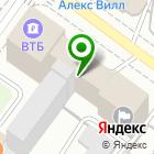 Местоположение компании АнгарСпецСтрой