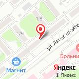 ООО Центр дезинфекции-Торг