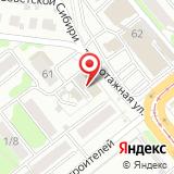 ООО ДезГруп