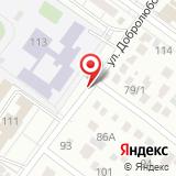 ООО Речные круизы
