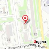 Государственная инспекция труда в Новосибирской области