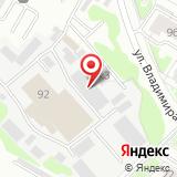 ООО Сибирские строительные материалы
