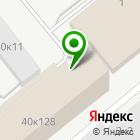 Местоположение компании Ультра