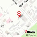 ООО Санитарно-эпидемиологические услуги