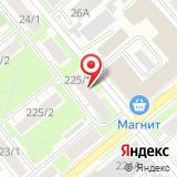 Консультативно-диагностическая поликлиника №10