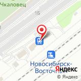 Новосибирск-Восточный