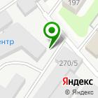 Местоположение компании Алтайский источник