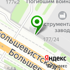 Местоположение компании Айпрофф