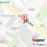 ЭЛТИ-КУДИЦ