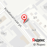 ООО Профессиональная Гидравлическая Мастерская