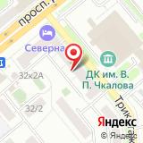 ООО Глобус-НСК