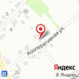 Администрация Чернореченского сельсовета