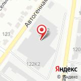 ПАО Новосибирскнефтегазпереработка