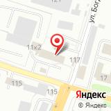 ООО Альбатрос