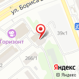 Новосибирская ДЮСШ №2