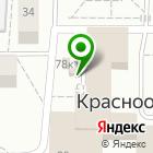 Местоположение компании Продуктовый магазин на ул. Краснообск пос