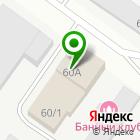 Местоположение компании Кузнечная мануфактура Валерия Литвинова