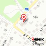 ООО ЗапСибГражданСтрой