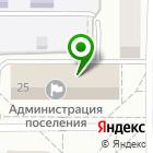 Местоположение компании Краснообские вести