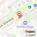 Автосервис на ул. Есенина, 5 к1