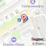 ООО СтройРемДом