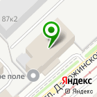 Местоположение компании Световые буквы онлайн