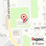 Комплексный центр социального обслуживания населения Дзержинского района